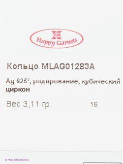 Ювелирные Кольца Happy Garnets                                                                                                              серебристый цвет