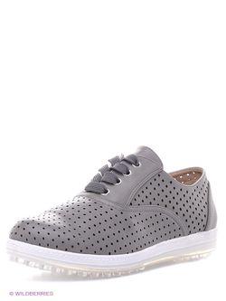 Ботинки Betsy                                                                                                              серый цвет