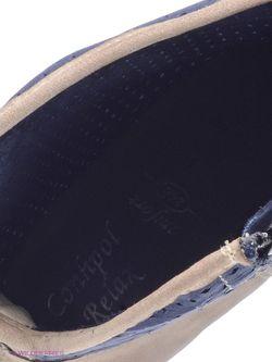 Полусапожки Conhpol                                                                                                              синий цвет