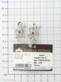 Ювелирные Серьги ЭСТЕТ                                                                                                              фиолетовый цвет