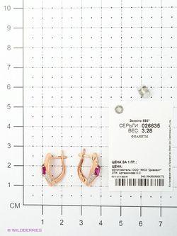 Ювелирные Серьги SOKOLOV                                                                                                              розовый цвет
