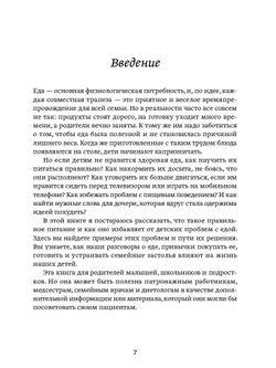 Книги Альпина Паблишер                                                                                                              зелёный цвет