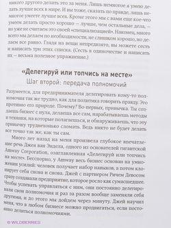 Книги Альпина Паблишер                                                                                                              серый цвет