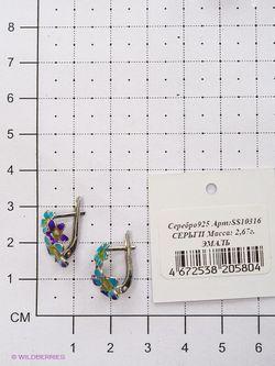 Ювелирные Серьги Lovely Jewelry                                                                                                              голубой цвет