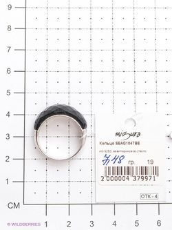 Ювелирные Кольца Migura                                                                                                              синий цвет