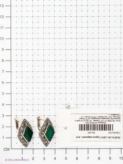 Ювелирные Серьги Art Silver                                                                                                              зелёный цвет