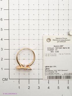 Ювелирные Кольца SOKOLOV                                                                                                              Золотистый цвет