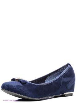 Туфли Betsy                                                                                                              синий цвет