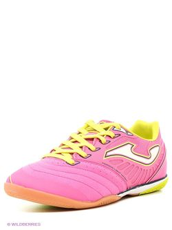 Бутсы Joma                                                                                                              розовый цвет
