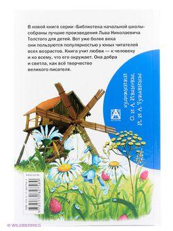 Книги Издательство АСТ                                                                                                              белый цвет