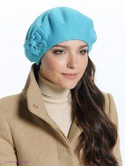 Береты Ваша Шляпка                                                                                                              Бирюзовый цвет