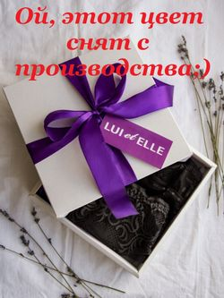 Трусы Lui et Elle                                                                                                              чёрный цвет