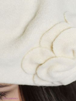 Береты Ваша Шляпка                                                                                                              Молочный цвет