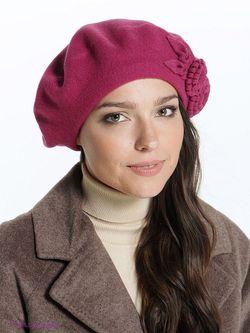 Береты Ваша Шляпка                                                                                                              розовый цвет