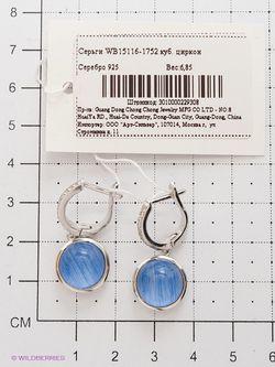 Ювелирные Серьги Art Silver                                                                                                              серебристый цвет