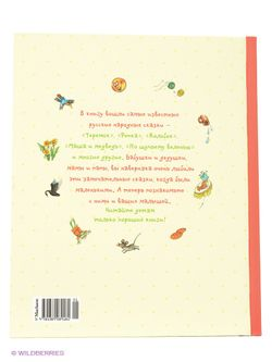 Книги Издательство Махаон                                                                                                              белый цвет