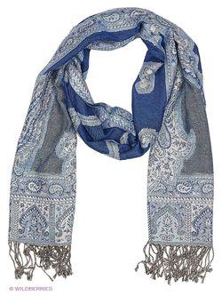 Шарфы Passigatti                                                                                                              голубой цвет