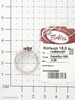 Ювелирные Кольца Balex                                                                                                              красный цвет