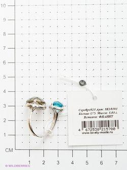 Ювелирные Кольца Lovely Jewelry                                                                                                              голубой цвет
