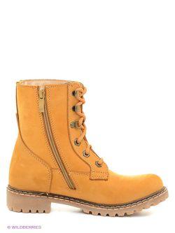 Ботинки Best Walk                                                                                                              оранжевый цвет