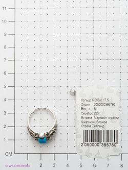 Ювелирные Кольца МАРКАЗИТ                                                                                                              голубой цвет