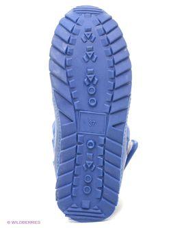 Сапоги Mon Ami                                                                                                              синий цвет