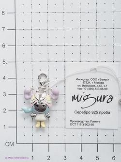 Ювелирные Подвески Migura                                                                                                              голубой цвет