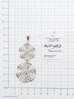 Ювелирные Подвески Migura                                                                                                              серебристый цвет