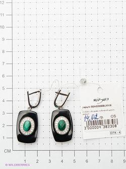 Ювелирные Серьги Migura                                                                                                              чёрный цвет