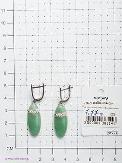 Ювелирные Серьги Migura                                                                                                              зелёный цвет