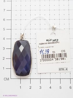 Ювелирные Подвески Migura                                                                                                              фиолетовый цвет