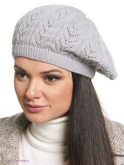 Береты Ваша Шляпка                                                                                                              серый цвет