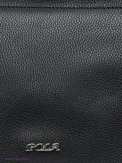 Сумки Pola                                                                                                              чёрный цвет