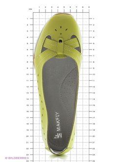 Туфли Makfly                                                                                                              желтый цвет