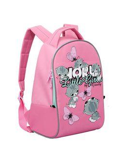 Рюкзаки Grizzly                                                                                                              розовый цвет