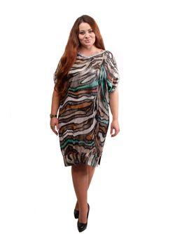 Платья Dream World                                                                                                              коричневый цвет