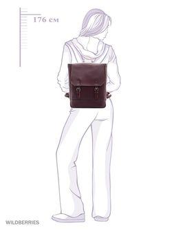 Рюкзак United Colors Of Benetton                                                                                                              коричневый цвет