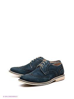 Ботинки Ralf Ringer                                                                                                              Морскаяволна цвет