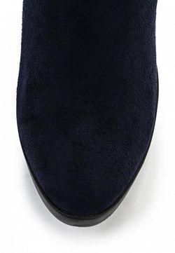 Полусапоги Betsy                                                                                                              синий цвет