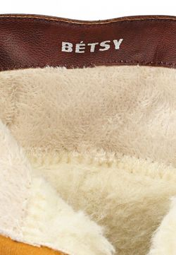 Ботильоны Betsy                                                                                                              коричневый цвет