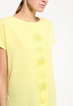 Блуза Bestia                                                                                                              желтый цвет