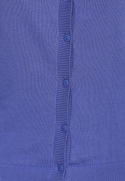 Кардиган Concept Club                                                                                                              фиолетовый цвет