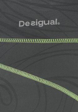 Капри Desigual                                                                                                              серый цвет