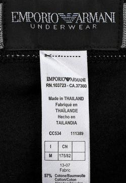 Трусы Emporio Armani                                                                                                              чёрный цвет
