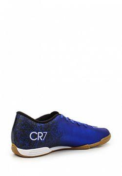 Бутсы Зальные Nike                                                                                                              синий цвет