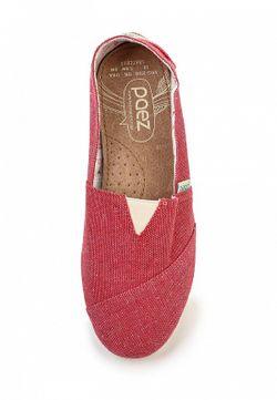 Слипоны Paez                                                                                                              красный цвет