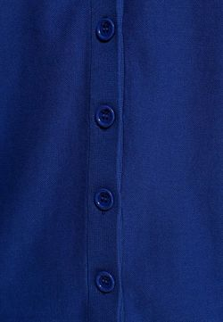 Кардиган Sonia By Sonia Rykiel                                                                                                              синий цвет