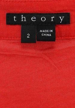 Юбка Theory                                                                                                              красный цвет