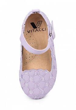 Трусы Vis-a-Vis                                                                                                              белый цвет