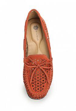 Мокасины Wilmar                                                                                                              оранжевый цвет